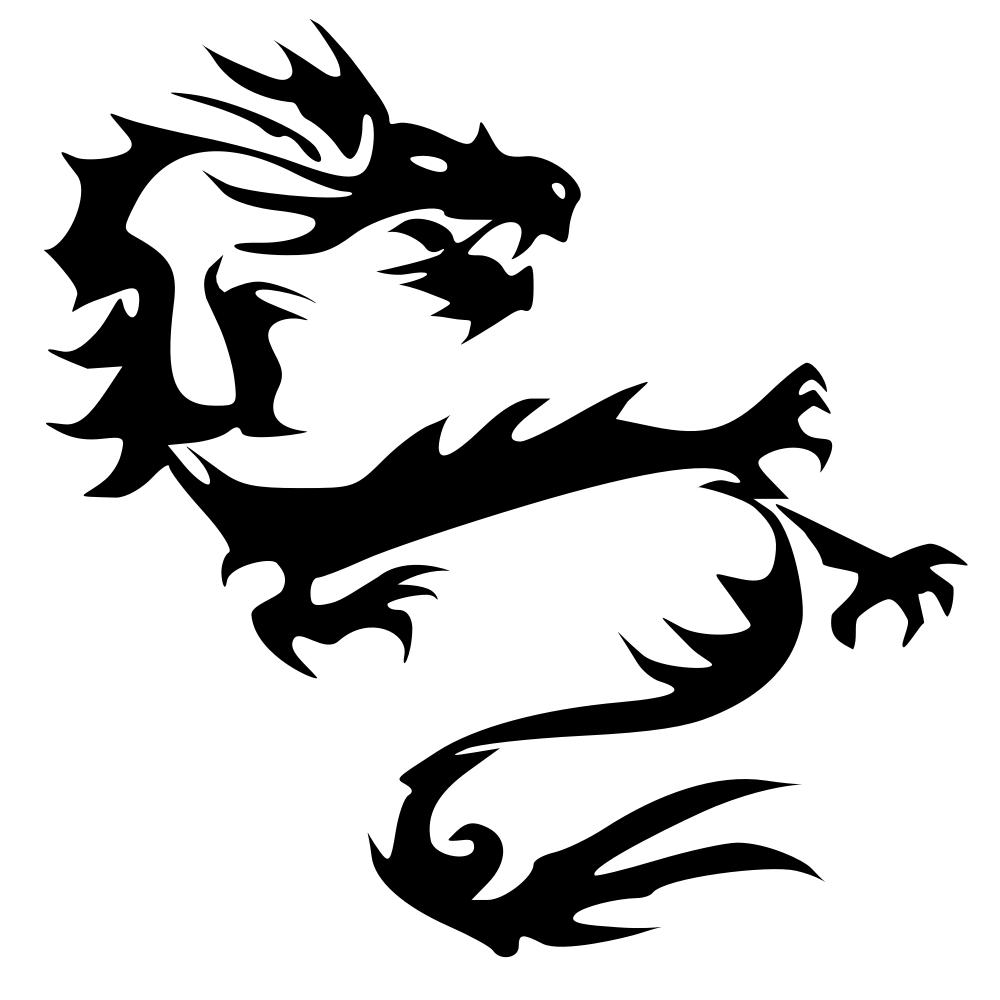Tattoo Of Dragon, Power, Wisdom Tattoo