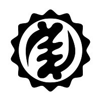 Adinkra symbol - Supremacy of God tattoo